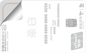 民生銀行小白信用卡 金卡(銀聯)