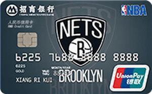 招商銀行NBA球隊信用卡-籃網 金卡(銀聯)