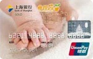 上海銀行母嬰之家聯名卡(普卡,銀聯,人民幣)