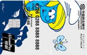 民生銀行藍精靈主題信用卡 白金卡