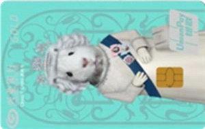 興業銀行PETS ROCK信用卡-HRH版 金卡