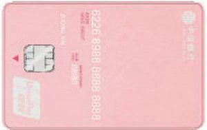 中信銀行顏卡標準款(金卡)-粉