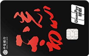 中信銀行顏卡定制卡-不忘初心 金卡