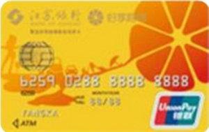 江蘇銀行聚寶好享購物聯名信用卡 金卡