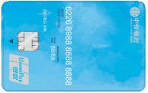 中信銀行顏卡標準款(金卡)-藍