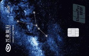 �d�I�y行星夜・星座信用卡普卡(巨蟹座)