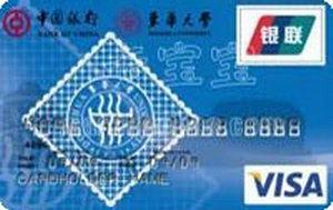 中國銀行東華大學認同卡