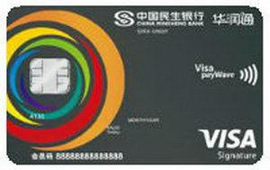 民生�y行�A��通�名豪�A白金信用卡(VISA)
