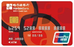 哈爾濱銀行High卡普卡