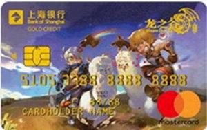 上海銀行龍之谷手游聯名信用卡 金卡(萬事達)