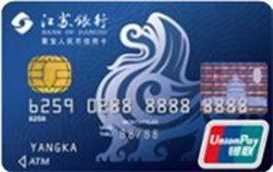 江蘇銀行聚寶信用卡 普卡