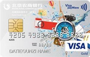 北京�r商�y行�P凰���H信用卡(金卡)