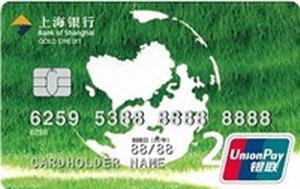 上海銀行O2主題信用卡(綠色版)