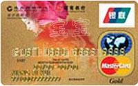 招商銀行哈爾濱遠大聯名信用卡 金卡