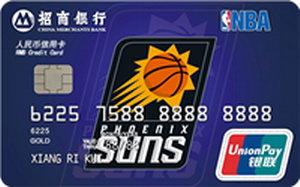 招商�y行NBA球�信用卡-太� 金卡(�y�)