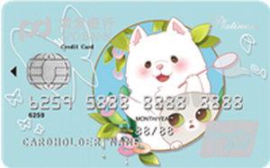 浦發銀行夢卡-萌寵信用卡1 白金卡