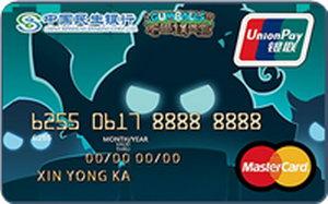 民生銀行ID卡-不可思議迷宮 金卡(萬事達)
