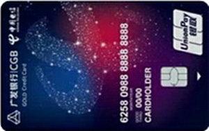 �V�l�y行�信�名信用卡 金卡