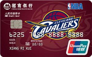 招商銀行NBA球隊信用卡-騎士 金卡(銀聯)