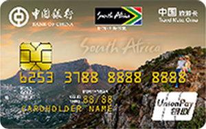 中���y行�L城�h球通南非信用卡 金卡