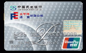 民生銀行太平洋遠東百貨信用卡 白金卡