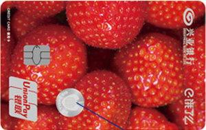 興業銀行餓了么聯名信用卡-草莓版 普卡
