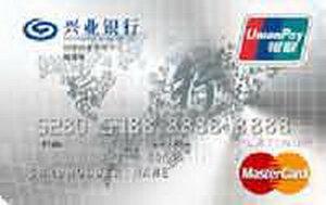 興業銀行雙幣白金信用卡(悠系列)