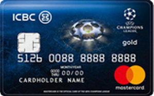 工銀銀行歐冠信用卡 金卡