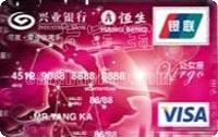 興業銀行12星座處女座信用卡