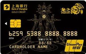 上海銀行龍之谷手游聯名信用卡 金卡(銀聯)