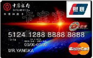 中国银行和韵信用卡