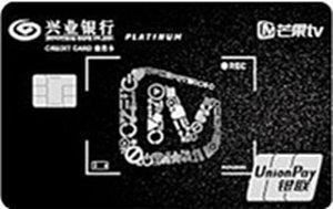 興業銀行芒果TV聯名信用卡 白金卡(精英版)