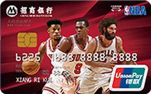 招商银行NBA球星信用卡-公牛 金卡(银联)
