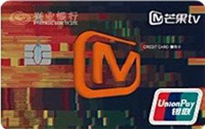 興業銀行芒果TV聯名信用卡 普卡