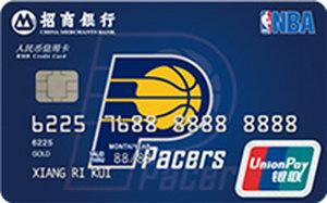 招商�y行NBA球�信用卡-步行者 金卡(�y�)