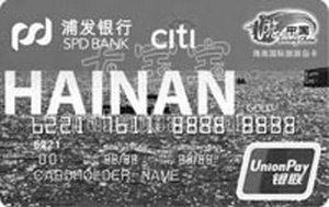 浦�l�y行新加坡旅游金卡