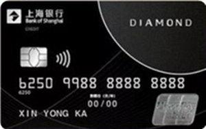 上海銀行極致無限信用卡 銀聯