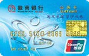 徽商銀行蚌埠公務卡