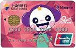 上海銀行繽刻聯名卡-女版 普卡