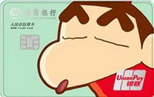 �����y��Crayon Shinchan���� ��