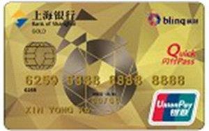 上海銀行繽刻聯名卡 金卡
