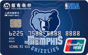 招商�y行NBA球�信用卡-灰熊 金卡(�y�)