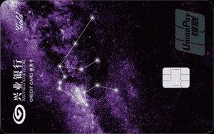 興業銀行星夜·星座信用卡金卡(水瓶座)