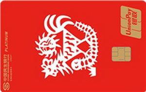 民生银行十二生肖主题信用卡-鸡 白金卡(银联)