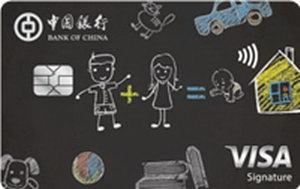 中���y行美好生活信用卡 白金卡(VISA)