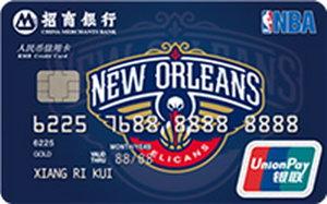 招商银行NBA球队信用卡-鹈鹕 金卡(银联)