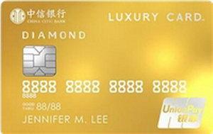 �����y��Luxury Card���