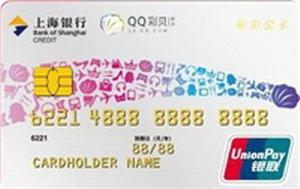 上海銀行彩貝聯系信用卡 金卡(銀聯)