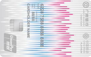 廣州銀行移動聯名信用卡 白金卡(律動版)