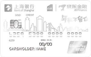 上海銀行小白信用卡 金卡(銀聯)
